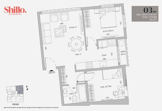 דירה 3