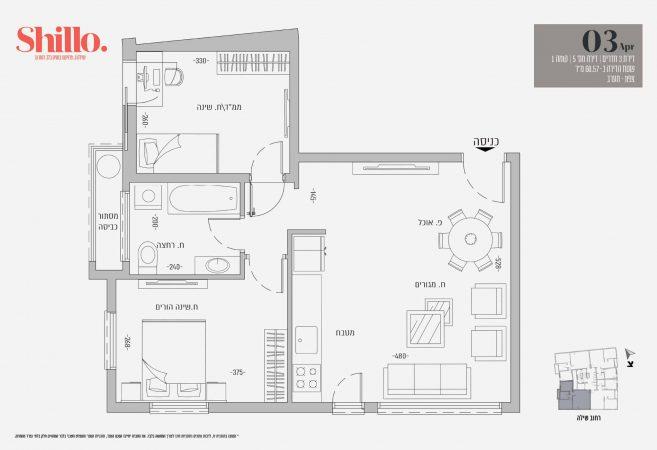 דירה 5