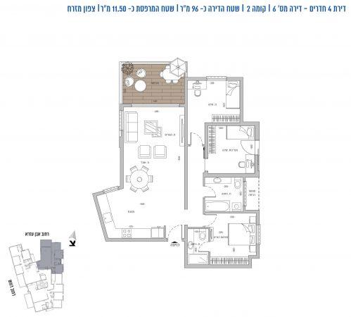 דירה 6-1